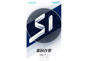 honor-s1-watch-teaser
