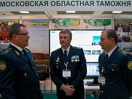 moskovskaia tamozhnia